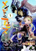 Jacket image for Made in Abyss Vol. 1