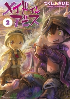 Jacket Image For: Made in Abyss Vol. 2