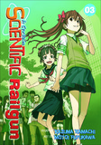 Jacket Image For: A Certain Scientific Railgun v.3